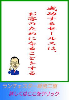 blog20140915.jpg