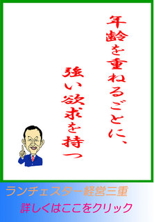 blog20140916.jpg