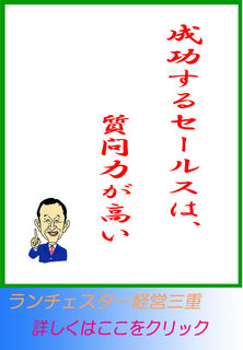 blog20140917.jpg