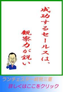 blog20140918.jpg