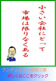 blog20141108.jpg