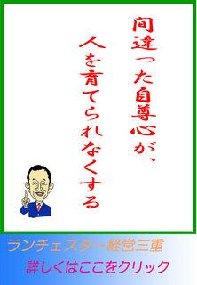 blog20141112.jpg