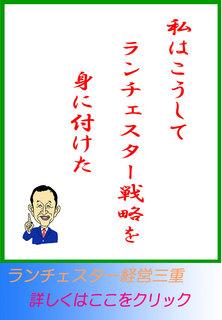 blog20141115.jpg