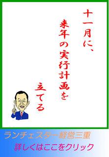 blog20141117.jpg