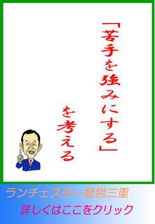blog20141118.jpg