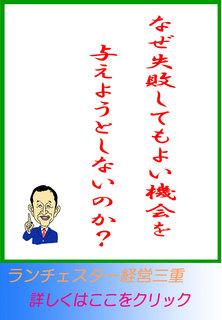 blog20141119.jpg