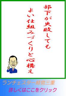 blog20141120.jpg