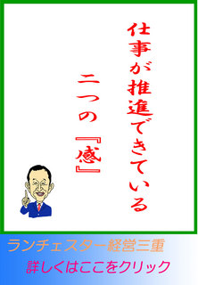 blog20141201.jpg