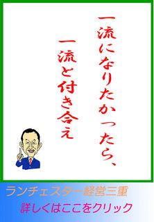blog20141202.jpg
