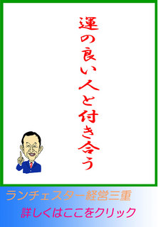 blog20141203.jpg