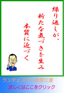 blog20141204.jpg
