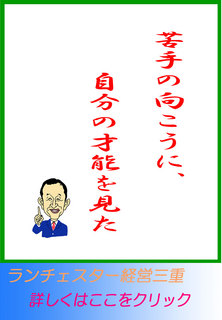 blog20141211.jpg