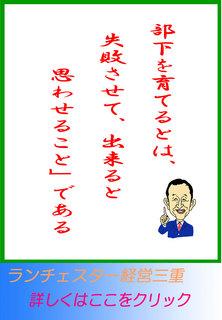 blog20141215.jpg