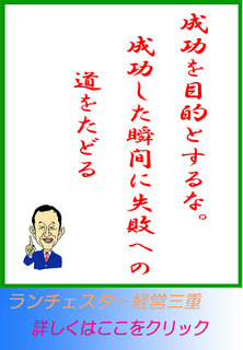 blog20141218.jpg