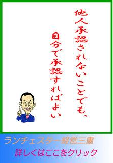blog20141223.jpg