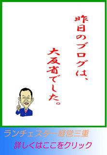 blog20141225.jpg