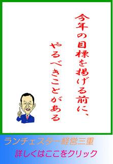 blog20141230.jpg