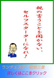 blog20150101.jpg