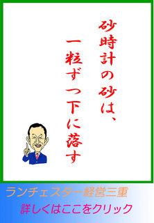 blog20150106.jpg