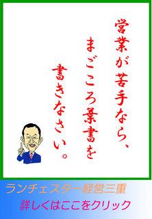 blog20150112.jpg