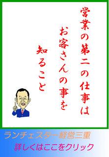 blog20150113.jpg