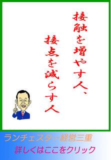 blog20150114.jpg