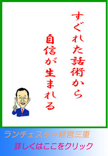 blog20150115.jpg