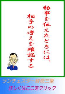 blog20150116.jpg