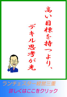 blog20150120.jpg