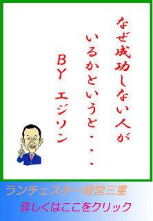 blog20150121.jpg