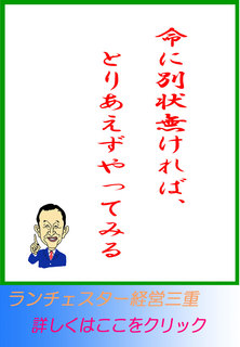 blog20150209.jpg