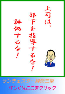 blog20150210.jpg