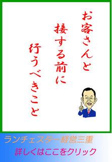 blog20150318.jpg