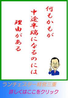 blog20150320.jpg