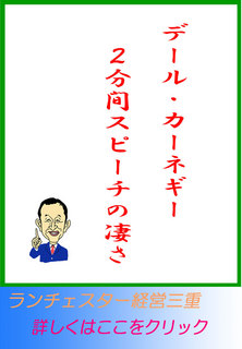 blog20150324.jpg