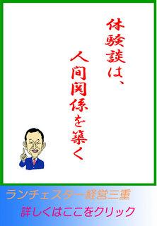 blog20150326.jpg