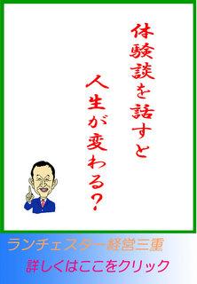blog20150327.jpg