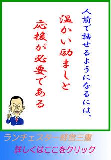 blog20150402.jpg