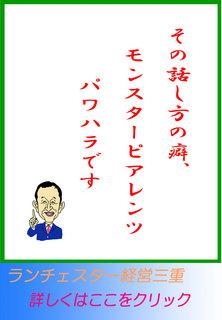 blog20150416.jpg