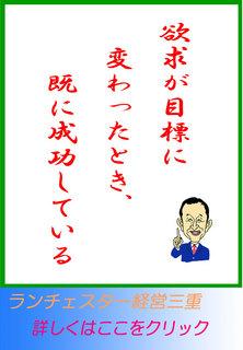 blog20150425.jpg