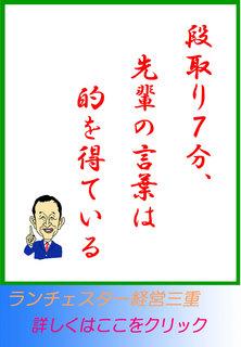 blog20150527.jpg