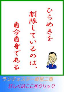 blog20150604.jpg