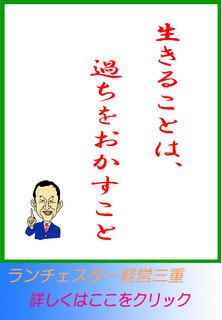 blog20150608.jpg