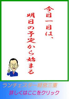 blog20150710.jpg