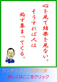 blog20150918.jpg