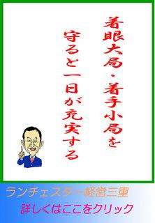 blog20151016.jpg