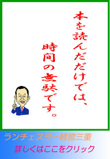 blog20160510.jpg