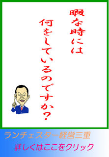 blog20160511.jpg