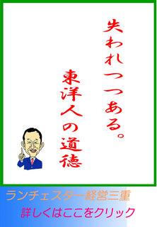 blog20160513.jpg
