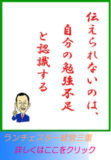 blog20170718.jpg